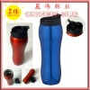 Double wall stainless steel thermal tumbler mug