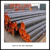 ASTM A213 /ASME SA213 standard alloy tube