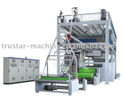 Non-woven fabrics film blowing machine