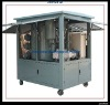 ZYD transformer oil purifier