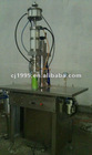 CJ-G Binary Aerosol Filling Machine