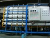 DQ water treatment equipment