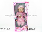 "MQ79667 New design 22"" baby doll with sound"