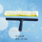 clean tools for household &hotel, any public place