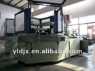 Plastic Injection blow molding machine(IBS45)