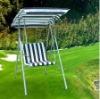GSC1002 children swing chair