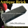 Hollow Brick Wall Brick Facade Brick Antique Brick