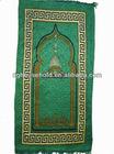 muslim prayer mat for adults