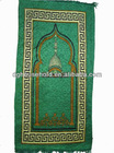 muslim prayer mat for adults