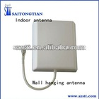 Mobile panel antenna outdoor antenna, 7 dBi wall hanging antenna
