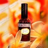 Supreme Jasmine Essential Oil