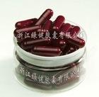 Size 2 Empty gelatin capsule shells