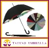 straight auto open double layer umbrella