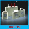 Power Capacitor (CE, ISO)