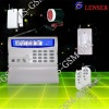 GSM Security Alarm with LCD display for House Guard