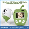 2.5'' Digital LCD Night Vision Wireless Baby Monitor