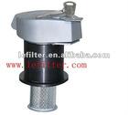 SAF-50A SAF lockable breather filter series