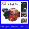 2012 new 196cc 6.5hp gasoline engine