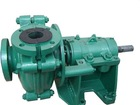 2/1.5B-AHR rubber lined hydraulic slurry pump