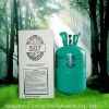 fluoric refrigerant R507 gas