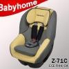 ece r44/04 safety baby car seat