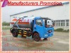 DTA septic tank Vacuum Sewage Suction Truck sewage tanker (HOWO,Dongfeng, Foton,JAC,FAW all available)Sewer Septic vacuum truck