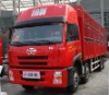 FAW truck tractor truck tow truck
