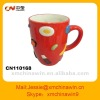 Ceramic hot chocolate coffee mug