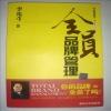 publish book printing