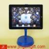 Ipad2 display