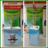 advertising promotion table