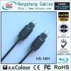 Digital Optical Fiber HS-1001,digital optical fiber