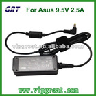 laptop AC adapters for ASUS 9.5V 2.5A replacement adapter