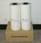 Hot Melt Glue Film for Embroidery