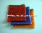 40*60 CM HOT SALE Plastic Mesh bag/ leno mesh bag/pp mesh bag/knitted mesh bag/ rice suggar fruit onion
