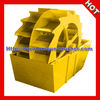 2012 Best Price Stone Washer for River Stone