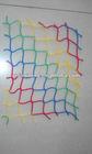 multicolor Raschel Knotless Netting