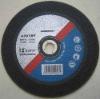 for Metal Flat Cutting Wheel