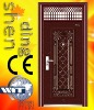 security entry doors(SONCUP,ISO2008.CE,SGS,EC,5S)