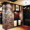 Decorative Interior Slate Panel Design