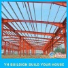 YH prefab steel structure workshop building
