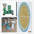 2012 Hot Selling Pet Food Making Machine
