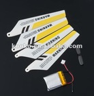 SYMA s107 spare kits replace parts: Main Blade + Tail Blade + 3.7V 150mah 20c battery