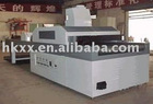 UV ink package paper board UV curing machine