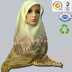3-56 Animal pattern scarf/ Zebra scarf