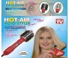 2-in-1 hot air styler,new product ,high quality and low price