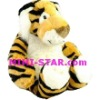 Tiger Lavender Microwaveable Wheat Bag Soft Plush Toy Herbal Heat Pack Pain Relief