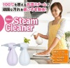 Vapor portable hand steam cleaner (TVH3278)