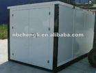 self instant steel storage container