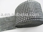 2013news! plastic mesh from china